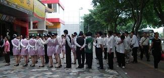 Pendisiplinan Karyawan DI China