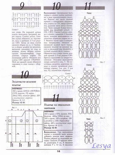 COMPTE_BLOGOF andreiatur : croche com a natureza, vestidos de croche com grafico