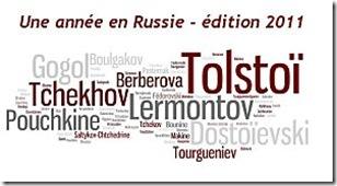 LogoUneAnneeEnRussie