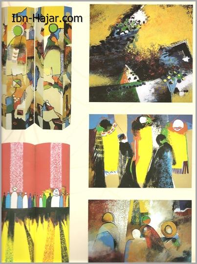 بعض اللوحات التشكيليّة لعبدالله حماس