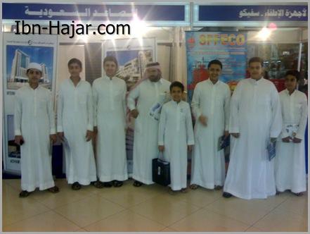 جماعة من طلاب عتبة بن غزوان