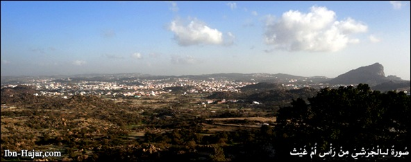 جبل حزنة , قرى بلجرشي