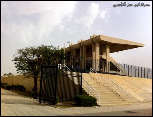 مدينة الملك عبد الله الرياضية ببريدة