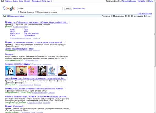 google column