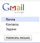 google внес изменения в gmail