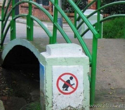 proibido cagar