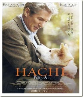 Hachiko_poster