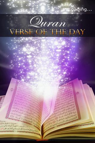 Quran Verse of the Day Pro
