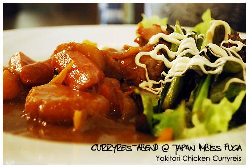 Yakitori-Chicken Curryreis
