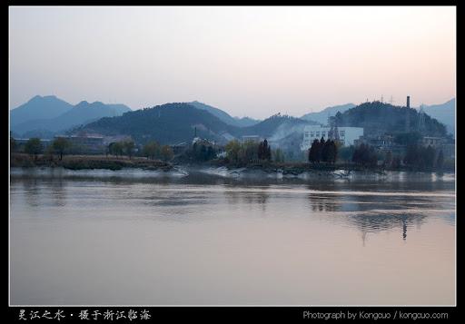 浙江-临海-灵江