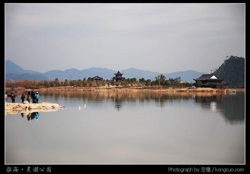 临海-灵湖公园