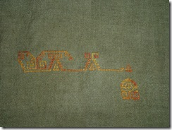 Mother Maya 12-18-09