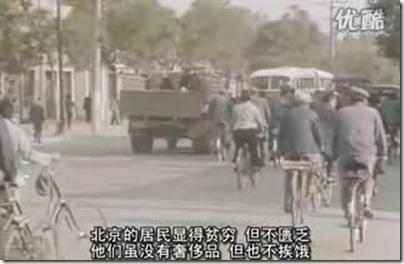 中国 意大利导演安东尼奥尼1972年拍摄文革时期的纪录片 1.flv_snapshot_2010.03.21.13_25_59