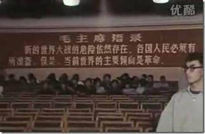 中国 意大利导演安东尼奥尼1972年拍摄文革时期的纪录片 3.flv_snapshot_2010.03.21.15_23_23