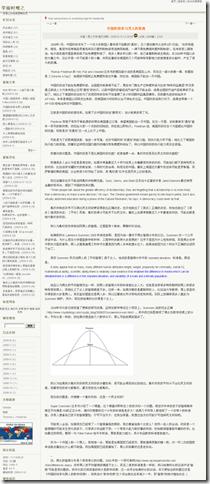 中国的效率与男人的智商_天涯博客_有见识的人都在此_天涯社区