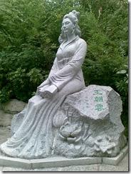 王朝云石像