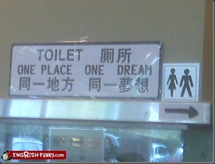bathroom engrish1180