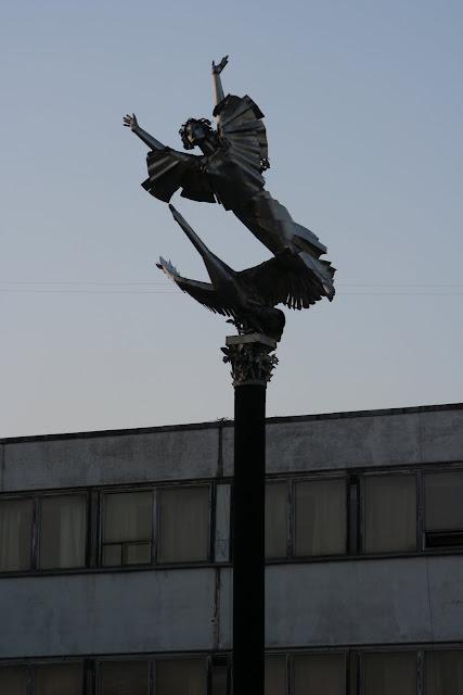 Летящая. Художник Сталина Удалова ГПТУ-27 г. Подольск