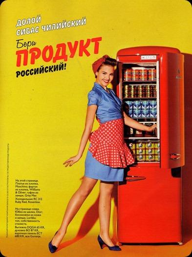 VogueRussiaGourmetSasha1