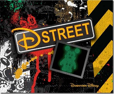 d_street_logo