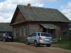 Деревенский магазинчик