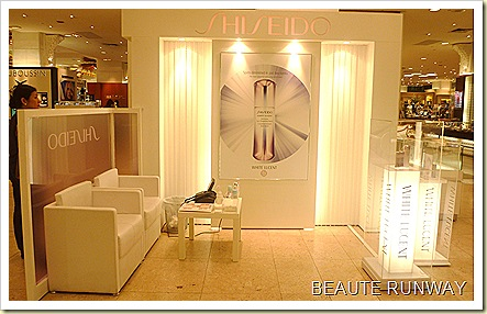 Shiseido white lucent takashimaya promotion counter