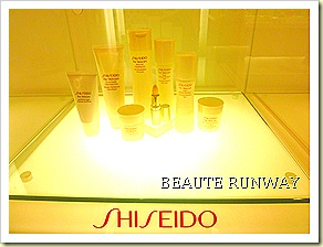 Shiseido The Skincare Range