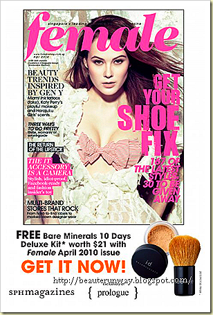 bare minerals deluxe kit with female magazine at prologue  bookstore