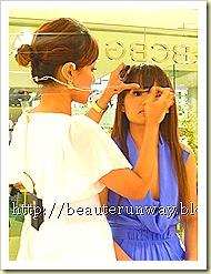 bobbi brown mascara