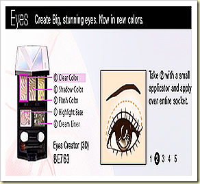 maquillage eyes 3d