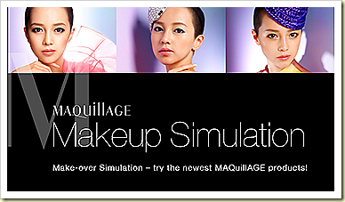 maquillage stimultor