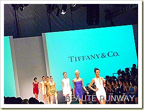 Tiffany & Co Herve Leger AFF 30