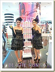 Couture Couture Sephora Singapore Launch 6