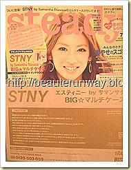STNY X Steady Magazine July