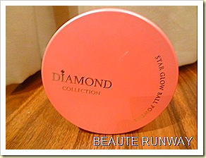 skin 79 diamond collection - star glow glow powder
