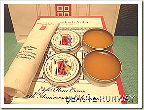 Elizabeth Arden Eight Hour Cream and Lip Protectant Set