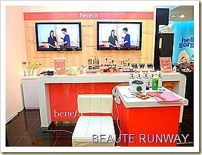 Benefit Brow Bar at Sehora Ion Orchard Singapore