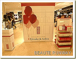 Elizabeth Arden 100th Anniversary Celebration Sets Launch at Takashimaya