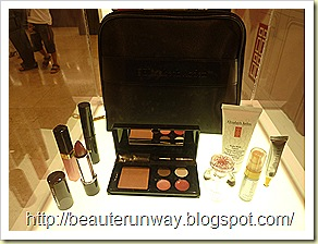 Elizabeth Arden Eight Hour Cream, Prevage gift with purchase set