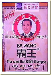 Ba Wang Tea Seed Relief Shampoo for itchy dry scalp