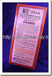 Ba Wang Tea Seed Relief Shampoo for itchyscalp