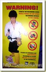 Phua Chu kang at the movies