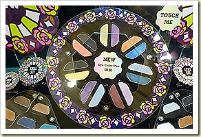 Anna Sui Eyeshadow duo ans single