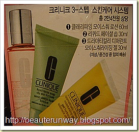 clinique freebies