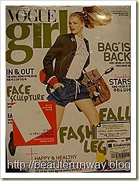 vogue girl korean