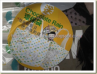 chocolate rain bag