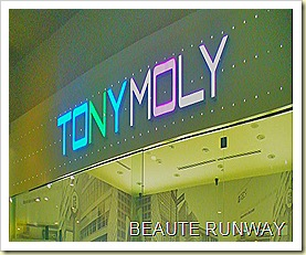 Tony Moly Marinaquare Flagship store
