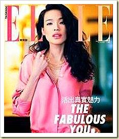 Elle Taiwan Shu Qi