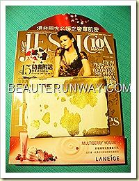Animal Print  Zipper Case Jessica Magazine