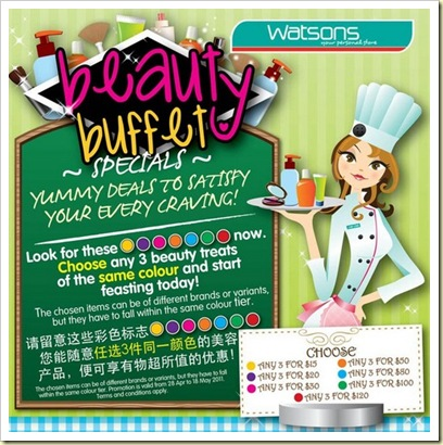 Watsons Beauty Buffet Singapore